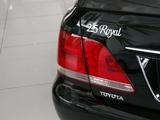 2009款 皇冠 2.5 Royal 特别导航版