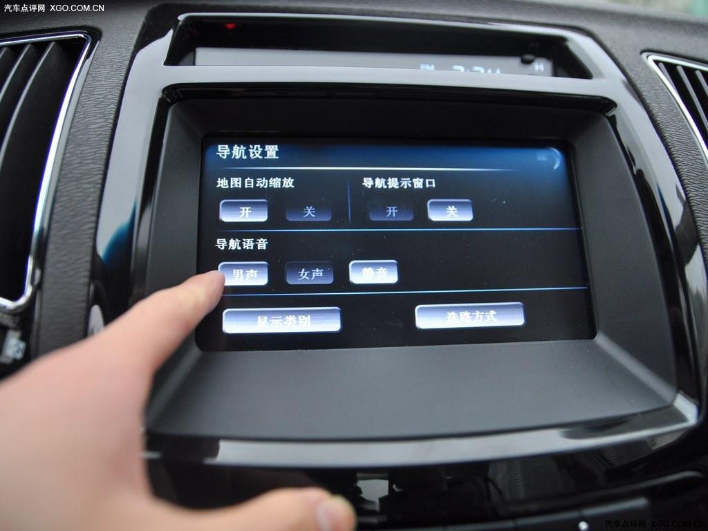 【全球鹰汽车图片资料】吉利全球鹰 2012款 全球鹰gc7