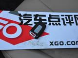 2012款 新胜达 2.4 至尊版 七座四驱