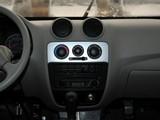 2010款 骏意 1.3L 基本型
