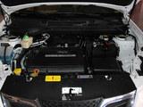 2012款 瑞虎 经典版1.6 MT豪华型