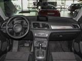 2017款 奥迪Q3 40 TFSI quattro 全时四驱风尚型