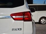 2017款 景逸X5 乐享系列 1.6L CVT豪华型