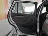 2020款 宝马X1 sDrive25Li 领先型