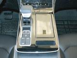 2020款 荣威i6 MAX 300TGI 自动爽酷天幕版