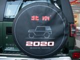 2020款 BJ40 2.0T 自动四驱致敬2020版至尊型